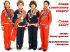 Сестры - документальный фильм СССР. Художественная гимнастика