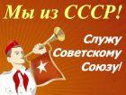 Служу Советскому Союзу! Радиопередача Пионерская зорька