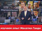 Конфликт между псевдо НОД Евгения Федорова и Дмитрием Киселевым