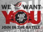 Финал крупнейшего европейского турнира по оверклокингу ASUS OPEN OC 2013 CUP пройдет в эту субботу