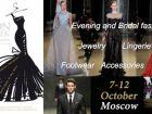 Лучшие коллекции вечерней и свадебной моды будут представлены в Москве в рамках Estet Fashion Week`13 - 7-12 октября