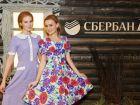 Московский Сбербанк провел закрытое мероприятие для VIP-клиентов на территории посольства Германии