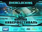 Bench!T.kz [OC Team] примет участие в российском гранд-финале TECHLABS CUP 2013