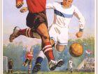 Сука или мысли о футболе и матчах России и Украины
