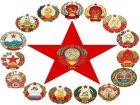 С Днем образования СССР и с наступающим Новым 2017 годом столетия Октября!
