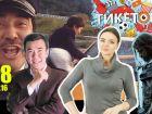 Очередной выпуск еженедельной киноафиши Ticketon Live #38: Бизнес по-казахски
