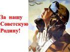Повесть о настоящем человеке Борис Полевой
