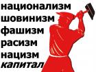 Константин Семин - письмо: Враг рядом, и имя ему капитал