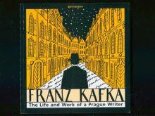 Несколько слов о Кафке
