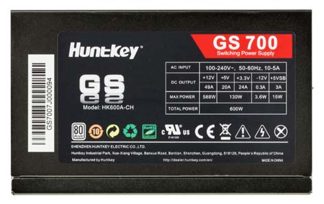 Тестирование блока питания Huntkey GS-700 для игровых систем