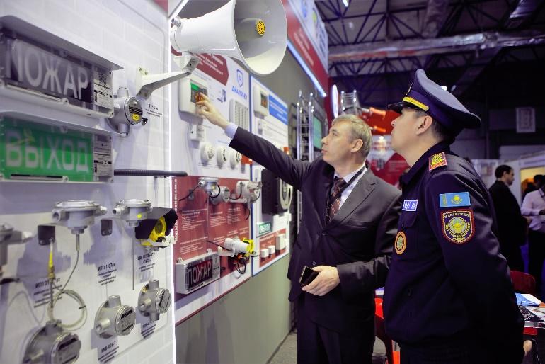 В Алматы представили новейшие разработки и тенденции рынка в области безопасности и противопожарной