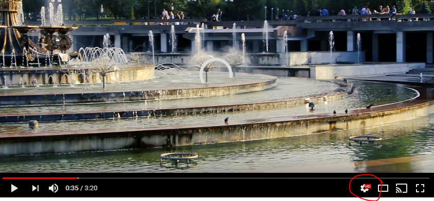 Парк им. Первого Президента РК (видео)
