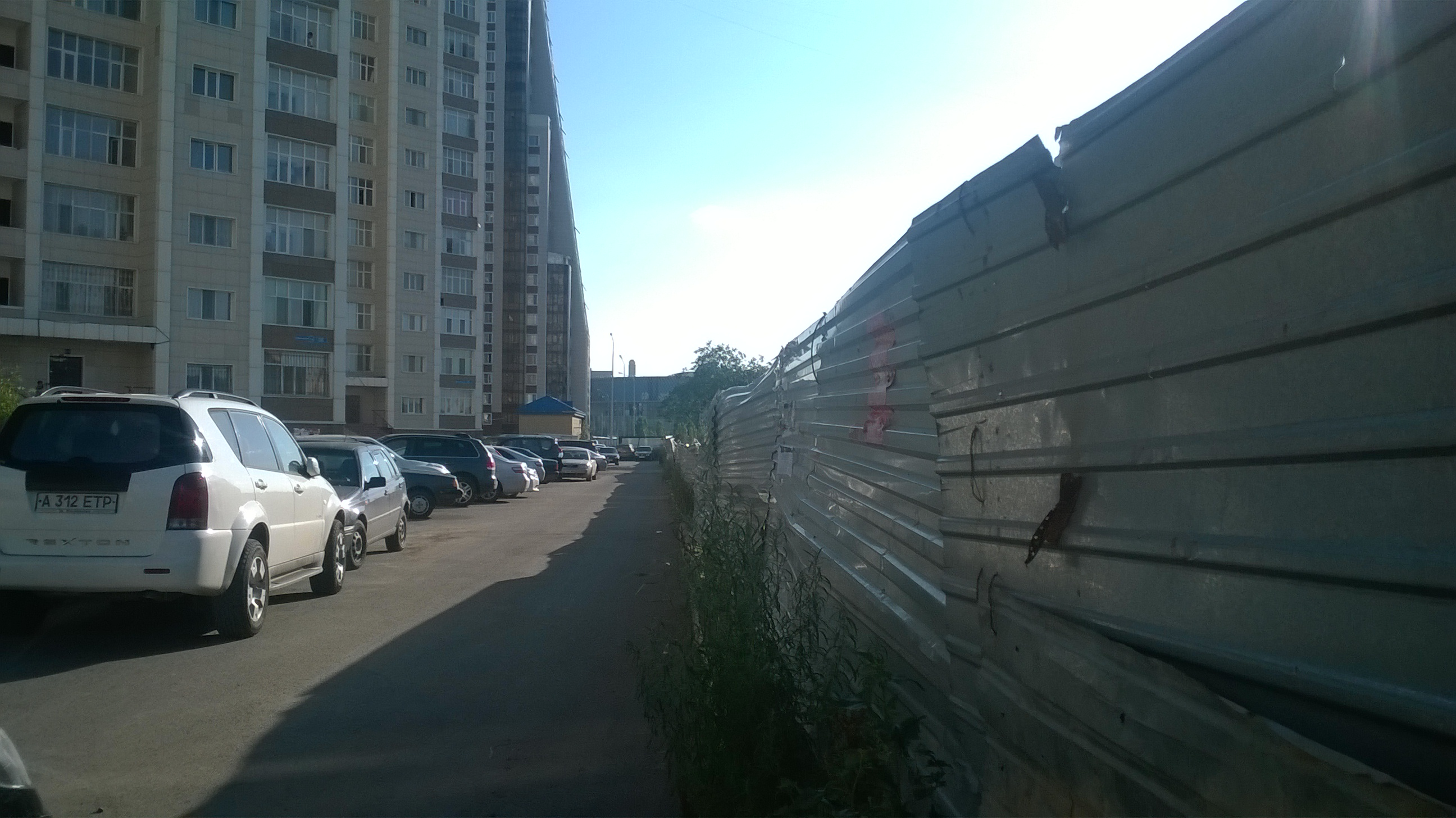 ЖК Магистральный