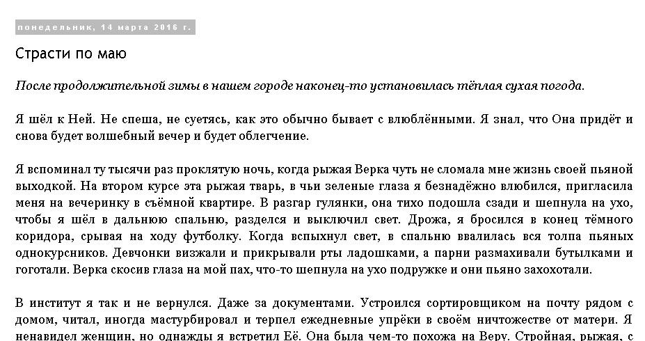 И еще раз об айтысе ПодПолного