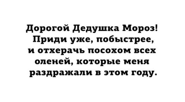 часть 3. заключительная ))