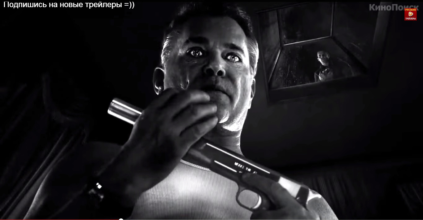 Sin City. Фильм второй