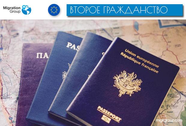 Второе гражданство для незарегистрированных пар