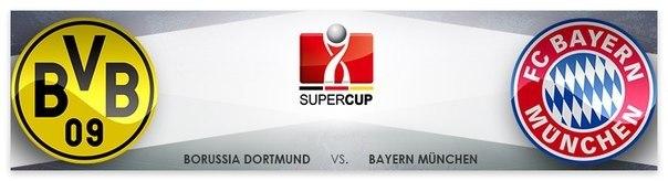 Как «Бавария» отдала суперкубок «Боруссии»
