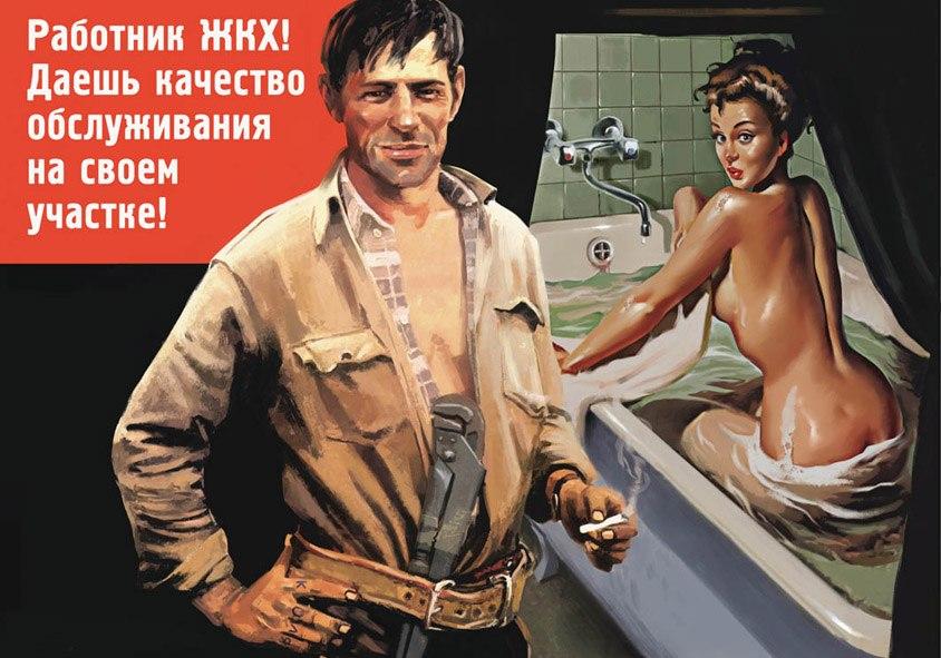 Советский союз глазами современного художника Валерия Барыкина (17 фото) .
