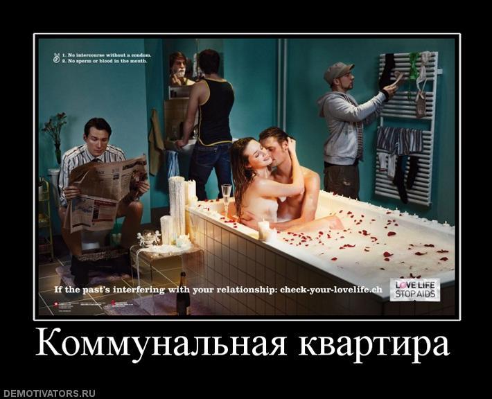 smotret-seks-rossiyskie-roliki