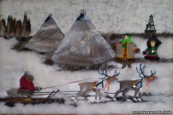 Вышивка бисером и мехом.  Продукция оленеводства, рыболовства, охоты.  Национальная этническая одежда народов Севера.