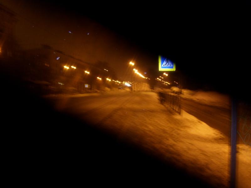 Зимний Петербург, часть первая