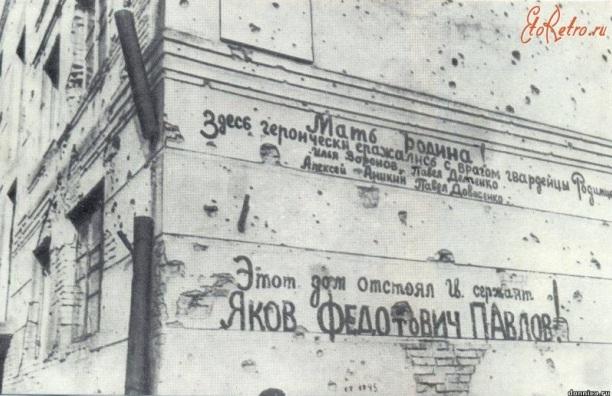 Сталинградская битва. Великий перелом