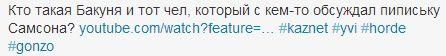 Ордовидос или обзор казахстанских блог-платформ