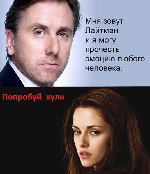 """Керуак, """"В дороге"""""""