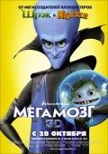 Список моих любимых мультфильмов