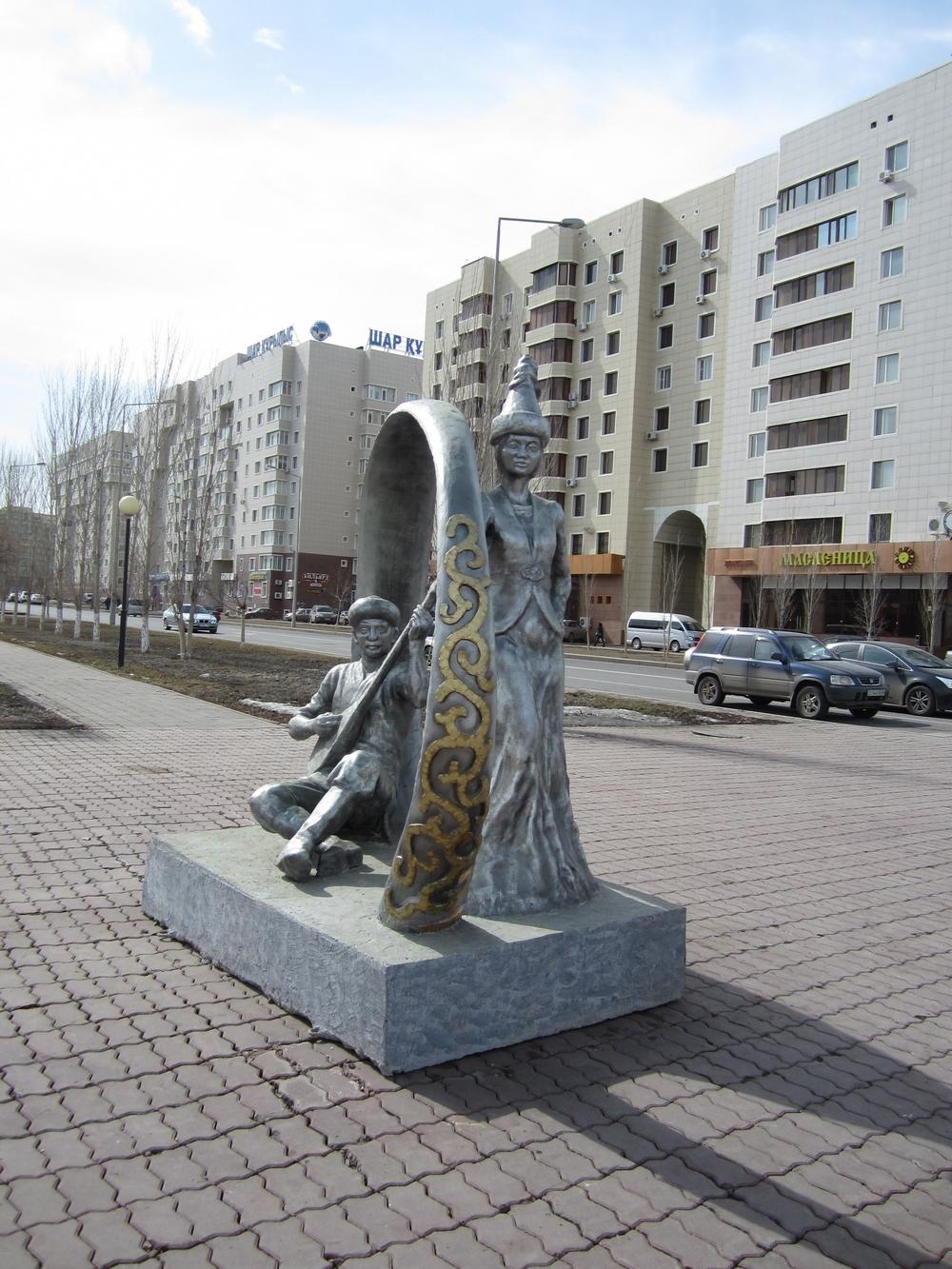 знакомства в городе одесса