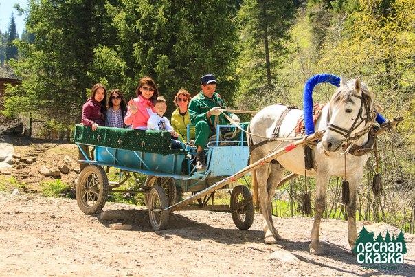 """18 мая - конная экскурсия в горном курорте """"Лесная Сказка"""""""