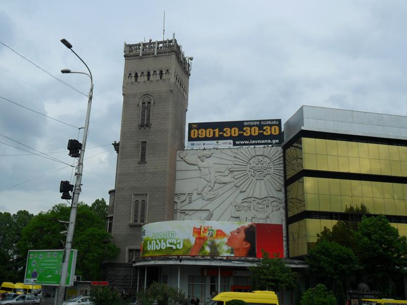 Далёкий другой Тбилиси