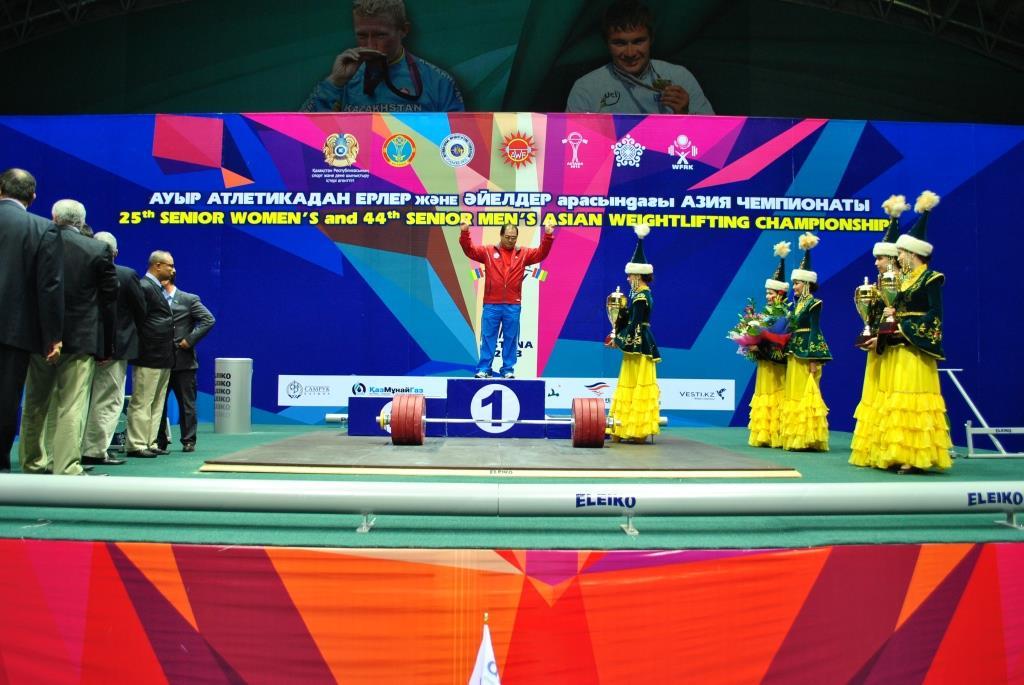 Закрытие чемпионата Азии по тяжелой атлетике