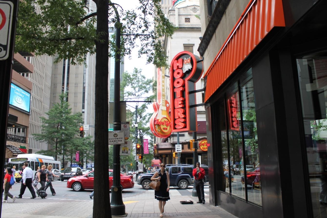Атланта. История одной прогулки
