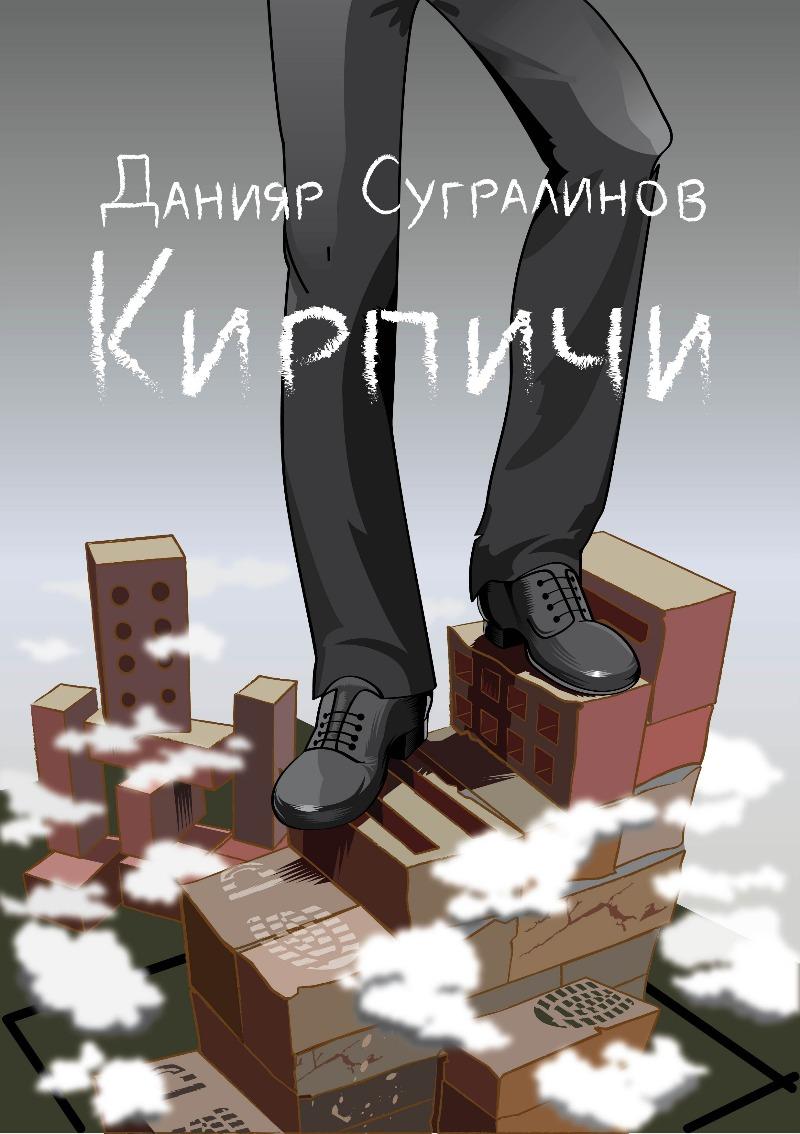 Наши книги!