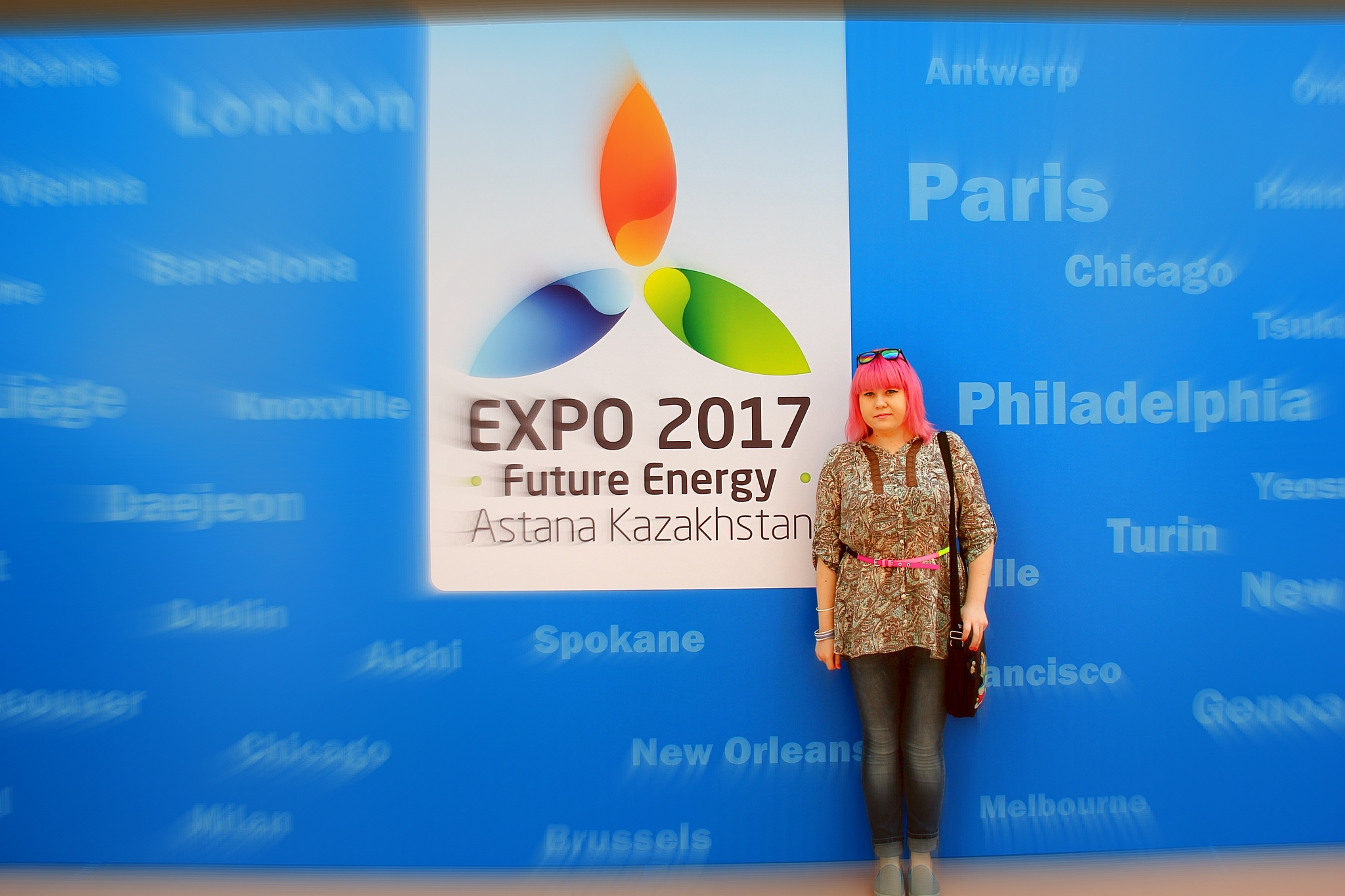 Пряник и EXPO 2017