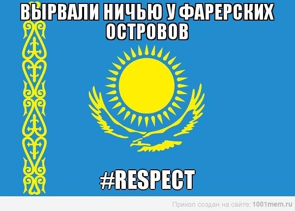 Казахстанское трололо: Выпуск 4 (20.10.2013-01.11.2013)
