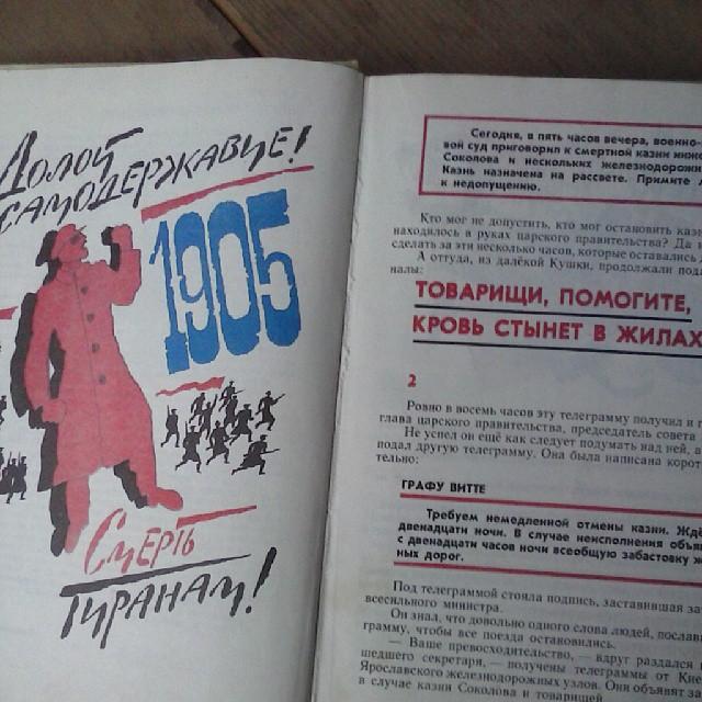 Ник. Олейников и Макар Свирепый