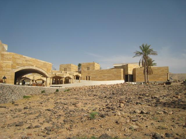 Иордания: возвращение домой. День второй