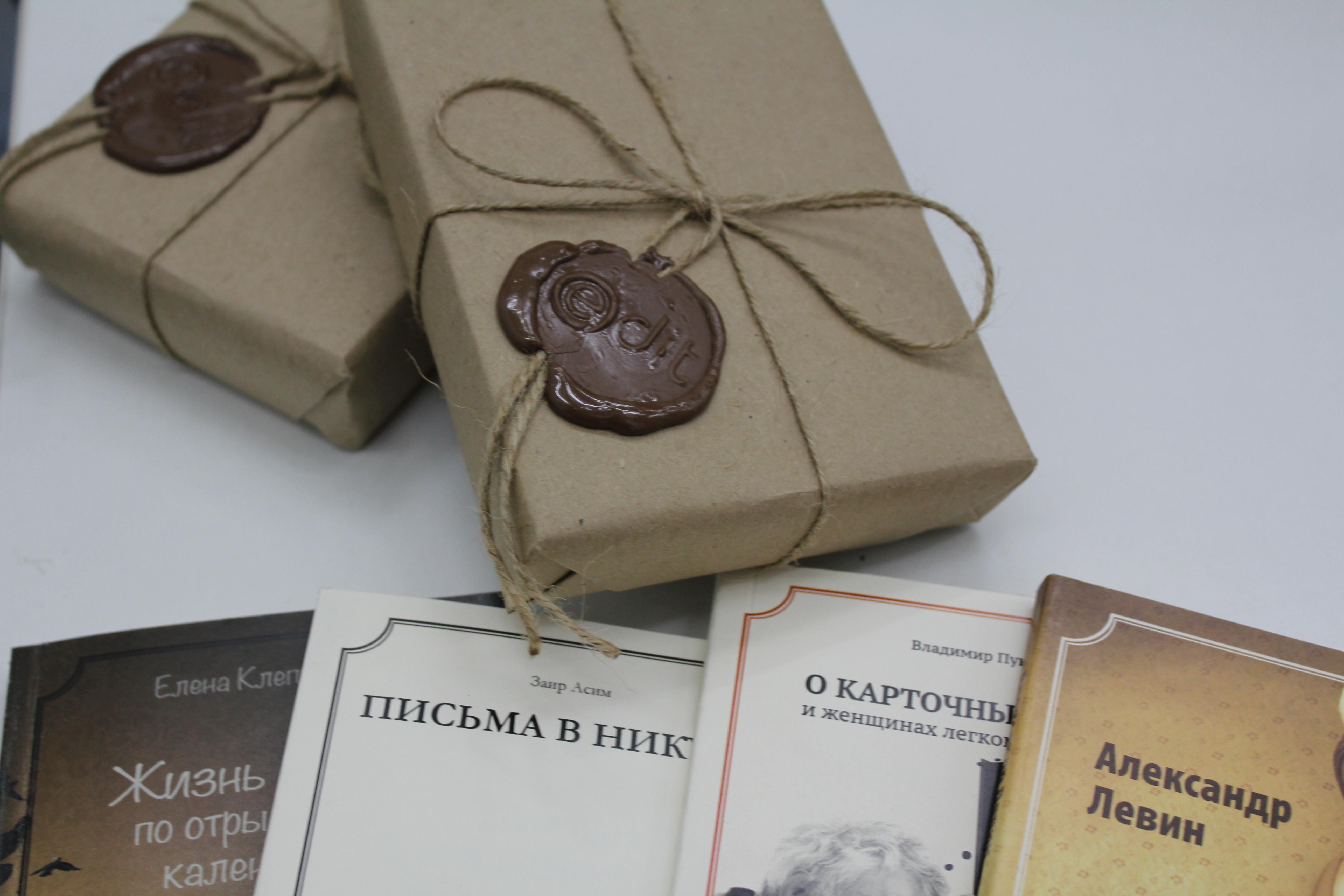 О литературе, личное отношение и покупайте
