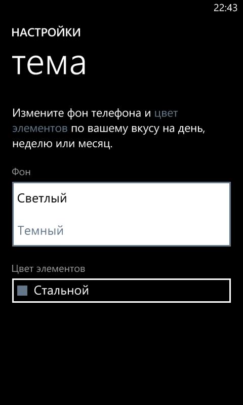Nokia без фонарика, Windows без тормозов