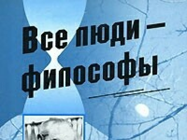 "Пост - анонс. Третий тур айтыса "" 55 слов ""."