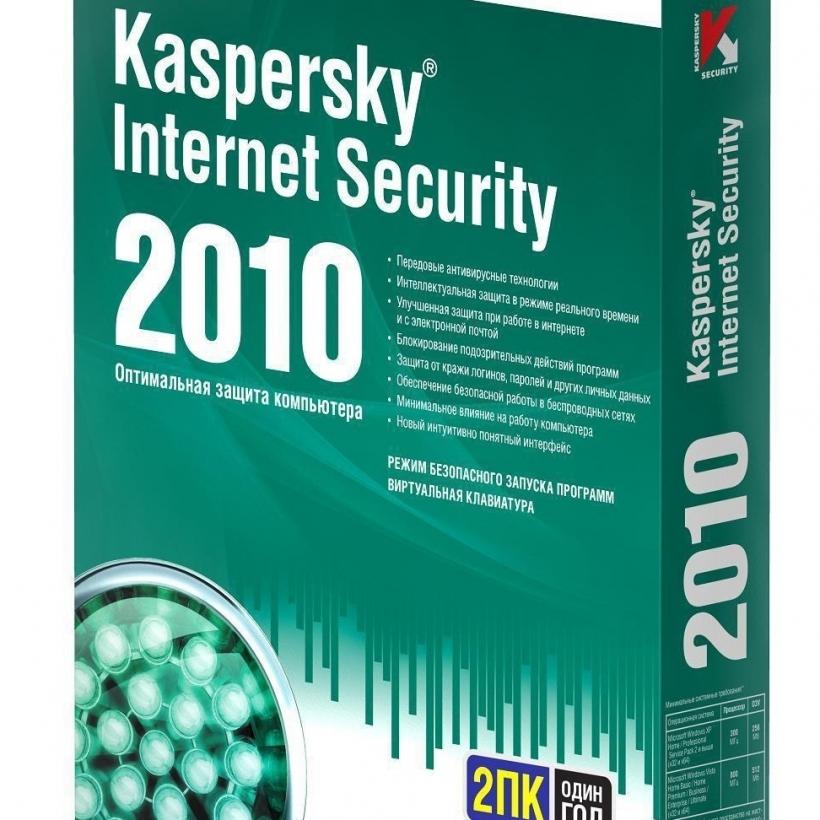 Kaspersky (автоматическая установка)