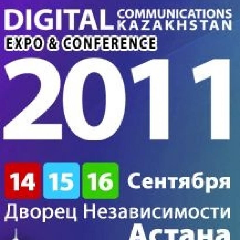 Digital Communications Kazakhstan 2011