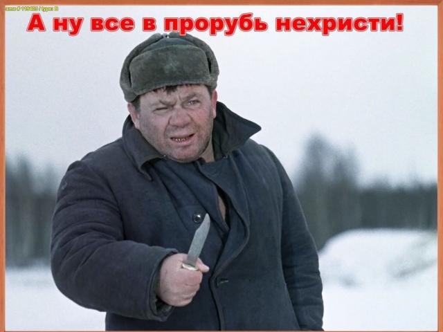 Забор анализов или сбор вопросов для Коврова.