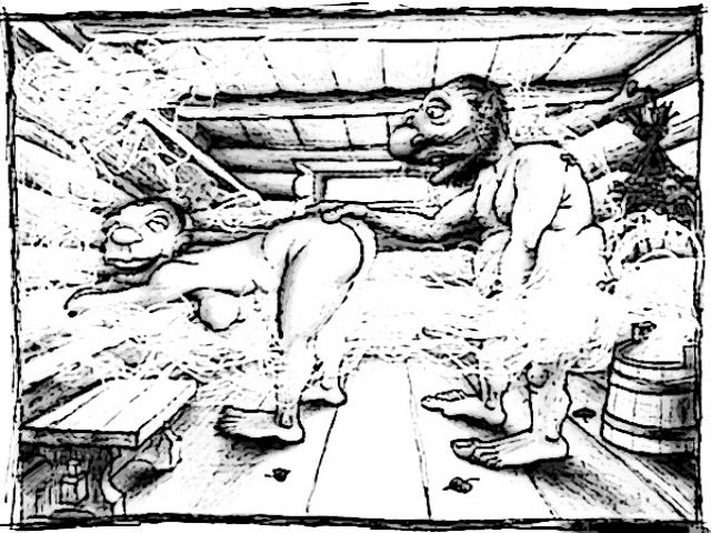 Светкина баня