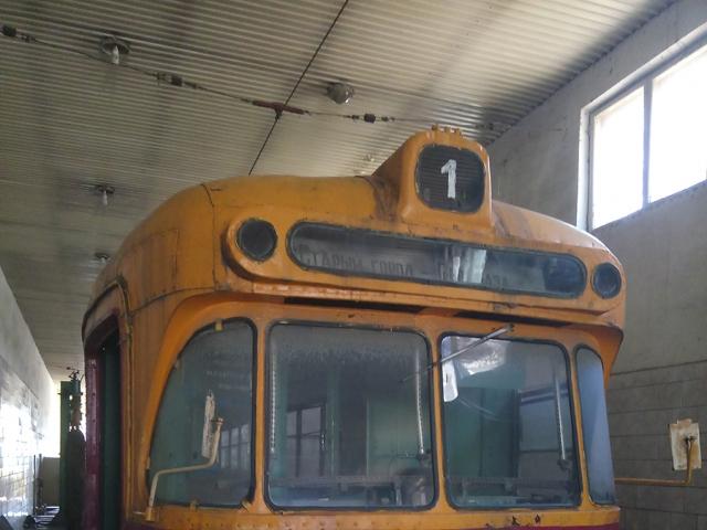 Катипа вам не трамвай!
