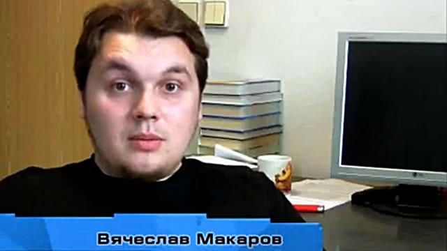 """Онлайн-трансляция с Вячеславом Макаровым, идеологом проекта """"World of Tanks"""""""