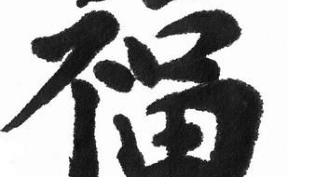 Кино о жизни самураев